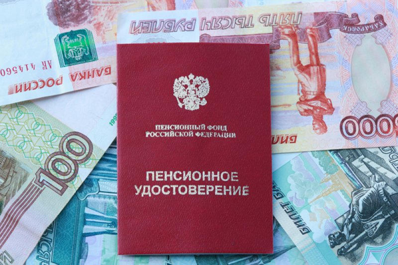 Собянин Москва пенсии