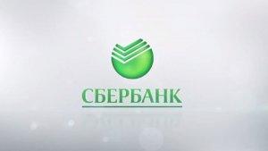 как подать заявление на рефинансирование ипотеки сбербанка в сбербанк онлайн